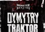 MONSTER MEETING-TRAKTOR & DYMYTRY-2020